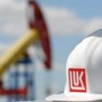 По итогам 2016 года ЛУКОЙЛ почти на 10% снизил нефтедобычу