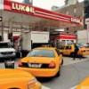 ЛУКОЙЛ расширяет сеть своих АЗС в странах Бенилюкса