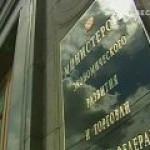 В МЭР РФ предлагают повышать цену на газ для населения опережающими инфляцию темпами