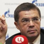 """""""Газпром"""" приступил к переводу своего трейдера из Лондона в Петербург"""