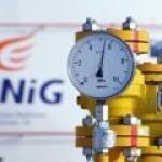 PGNIG начинает поставки природного газа оператору ГТС Украины