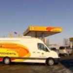 """""""Роснефть"""" озаботилась качеством бензина на своих заправках"""
