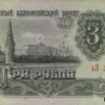 В Евросоюзе ищут деньги для Украины в МВФ