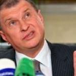 Сечин пообещал ввести в эксплуатацию Лисичанский НПЗ летом 2014 года