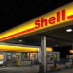 Shell не хочет строить НПЗ в России, но планирует экспортировать смазочные материалы из Торжка