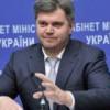 """""""Нафтогаз"""" и """"Газпром"""" подписали первое допсоглашение к газовому контракту"""