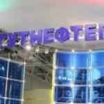 """""""Сургутнефтегаз"""" выиграл борьбу в аукционе на Новонялинское месторождение"""