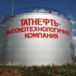 """Установленные государством пошлины на нефть не устраивают """"Татнефть"""""""