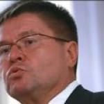 Улюкаев: Украина не давала никаких обещаний по вступлению в Таможенный союз