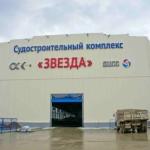 """Проект """"Роснефти"""" """"Звезда"""" может получить 1 млрд рублей из бюджета"""