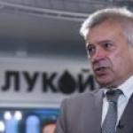 ЛУКОЙЛ объявил конкурс на строительство ГПЗ в Узбекистане