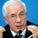 В ЕК пытаются понять, как можно попросить деньги у МВФ для Украины