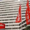 Убытки E.ON в третьем квартале составили почти 7 млрд евро