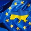 В ЕС с грустью отметили, что Украина близка к провалу европейского курса