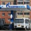 """Газпром нефть"" начала продажи бензина без присадок"