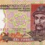 Премьер Украины сожалеет, что граждане потеряли деньги от девальвации гривны