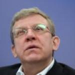 Кудрин о ценах на нефть, рубле и бюджетном правиле