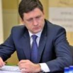 """Новак: Энергостратегия-2035 предполагает отделение газотранспортного бизнеса """"Газпрома"""" от добычи"""