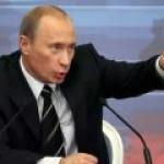 Путин: необходим единый центр ответственности за реализацию арктической политики