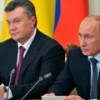 Путин и Янукович поговорили на Олимпиаде в Сочи