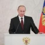 Путин: можем работать с Украиной и на экспертном уровне