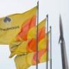 «Роснефть» добавила в заявку на средства из ФНБ еще 16 проектов
