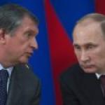 Путин поручил правительству изучить возможность отмены монополии на экспорт газа с восточных месторождений