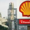 Shell не спешит разрабатывать разведанные месторождения под Воркутой