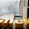 Акционеры Shell могут урезать ван Беердену вознаграждение
