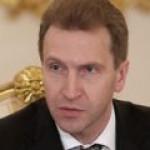 Шувалов: высокие цены на нефть вынуждают российскую экономику стагнировать
