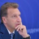 ПМЭФ: Шувалов призвал не мелочиться и обсуждать крупные проблемы