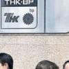 """Британская ВР переплатила """"Роснефти"""" 100 млн долларов"""
