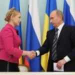 Экс-премьер Украины Тимошенко резко осудила договоренности между Россией и Украиной