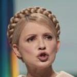 Тимошенко возмутила стоимость продажи ГТС Украины