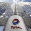 Французская Total купила новые активы в Мексиканском заливе