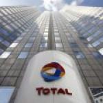 Во французской Total не ждут полного обнуления добычи нефти в Венесуэле