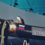 Станет ли «Южный поток» разменной монетой российско-украинского «газового» спора?