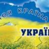 Большинство россиян не одобряют скидку на газ для Украины, но к ее евроинтеграции относятся положительно