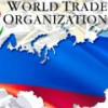 """Россия хочет """"засудить"""" Евросоюз и готовит иск в ВТО по Третьему энергопакету"""