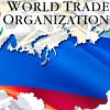 ВТО создала группу судей для решения энергетического спора России и ЕС