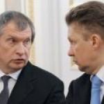 """""""Роснефть"""" копает под """"Газпромом"""" антимонопольную яму"""