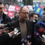 Оппозиционеры Украины: эх, пидманули, пидвили…