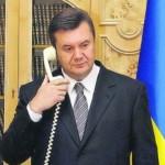"""На Украине открыта """"горячая линия"""" для разъяснения гражданам политики евроинтеграции"""