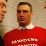Украина: три богатыря метят в президенты