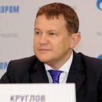 """Топ-менеджер """"Газпрома"""" заработал 1 млн рублей на росте акций компании"""