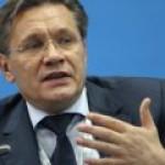 Россия и ЕС проведут консультации по иску Москвы к Брюсселю по энергокотировкам