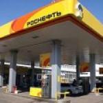 """""""Роснефть"""" поставила первую экспортную партию бензина в Индонезию"""