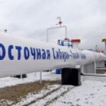 """""""Дочка"""" """"Роснефти"""" получила 7 лицензионных участков в Восточной Сибири"""