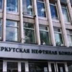 Иркутская нефтекомпания намерена реализовать новый проект по добыче и переработке газа
