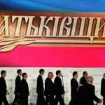 """Оппозиция Украины хочет сделать президента """"плюшевой"""" фигурой"""